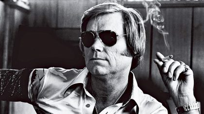 8 Fascinating Facts You Never Knew About George Jones