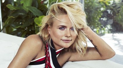 7 Things You Didn't Know About Miranda Lambert